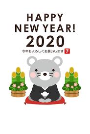 2020→8020